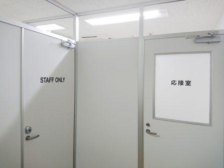 ベストITビジネス応接室・SATFF