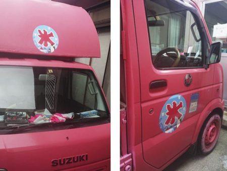 ピンクのかき氷Car02