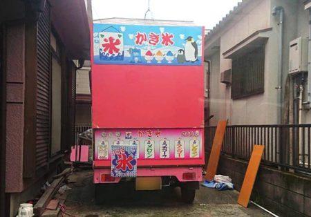 ピンクのかき氷Car01