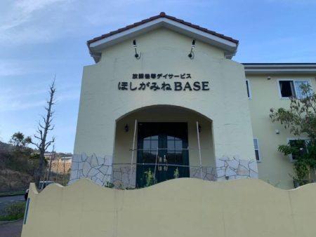 BASE4